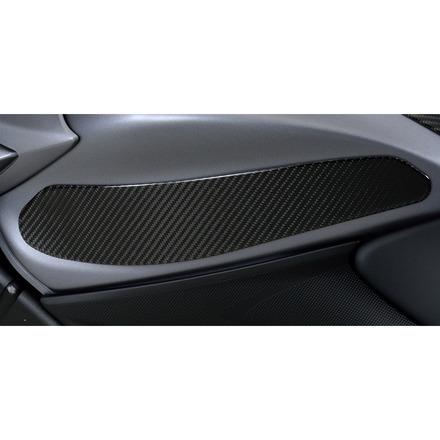 GSX-S Carbon Side Tank Pad