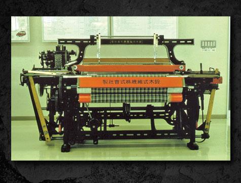 Suzuki-Canada-1909-Loom-Factory