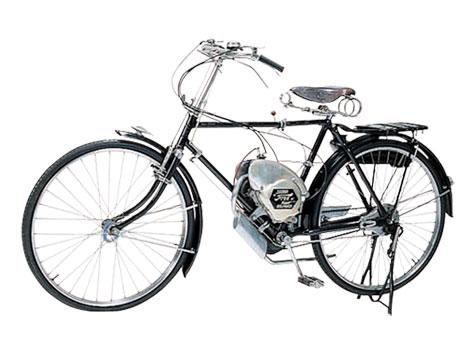 Suzuki-Canada-1952-Power-Free-Bike